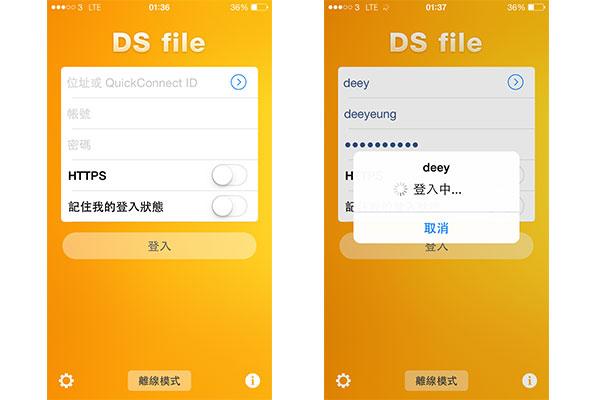 Synology DS215j 開箱全面睇- DCFever com